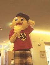 Smiley Guten Morgen im Kinderhotel Oberjoch